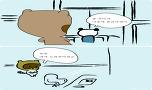 팬더댄스 팬아트